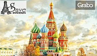 Екскурзия до Стокхолм, Хелзинки, Санкт Петербург, Вилнюс, Краков, Будапеща! 8 нощувки, 7 закуски, 5 вечери и самолетен билет