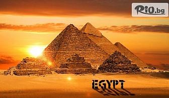 Екскурзия до страната на Фараоните - Египет! 7 нощувки на база All Inclusive в Hilton Resort 5*, двупосочен самолетен билет с включени летищни такси и багаж, от Караджъ Турс
