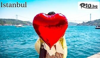 Екскурзия за Свети Валентин до Истанбул! 2 нощувки със закуски + транспорт и посещение на Одрин, от ТА Поход