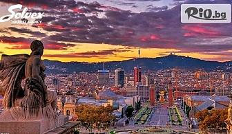 Екскурзия до Валенсия, Пенискола, Барселона и Портокаловият бряг! 7 нощувки на база пълен пансион с напитки в луксозен хотел 4* на брега на морето + 3 екскурзии и самолетен билет, от Туристическа агенция Солвекс