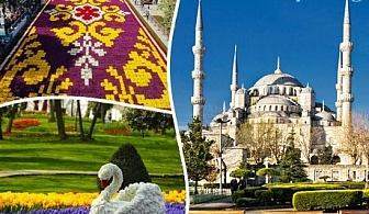 Екскурзия от Варна и Бургас за фестивала на лалето в Истанбул, Турция! Транспорт, 2 нощувки на човек със закуски + посещение на парк Емирган Одрин от Караджъ Турс