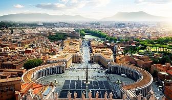 Екскурзия до Вечния град Рим с ежедневни полети до Март 2019год. 4 дни, 3 нощувки със закуски + възможност за допълнителни екскурзии от Караджъ Турс