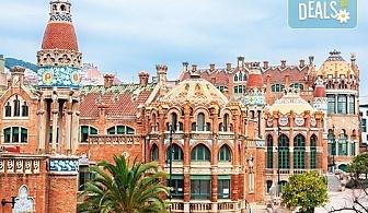 Екскурзия за Великден до Барселона, Лигурия, Венеция и Коста Брава! 7 нощувки със закуски и 3 вечери, транспорт, програма в Загреб, Милано и Белград!