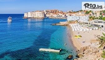 Екскурзия за Великден до Будва, Котор и Дубровник! 3 нощувки със закуски и вечери + транспорт, от ТА Поход