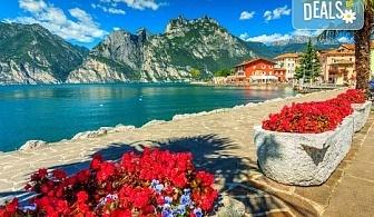 Екскурзия за Великден до Милано, Верона, езерата Гарда, Лугано и Комо! 3 нощувки със закуски, самолетен билет и летищни такси, екскурзовод!