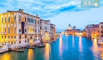Екскурзия за Великден до Венеция, Италия! 3 нощувки със закуски, транспорт, посещение на Любляна!