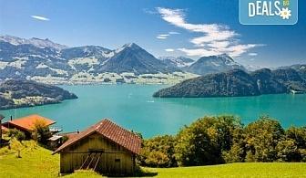 Екскурзия до Венеция, Берн, Люцерн, Цюрих, Женевското езеро през август и септември: 4 нощувки със закуски, транспорт и екскурзовод!