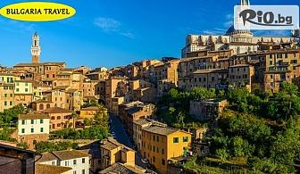 Екскурзия до Венеция, Флоренция, Пиза, Сиена и Болоня през Септември! 4 нощувки със закуски + автобусен транспорт, от Bulgaria Travel
