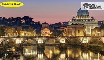 Екскурзия до Венеция, Флоренция, Пиза, Сиена и Болоня! 4 нощувки със закуски + автобусен транспорт и туристическа програма, от Bulgaria Travel