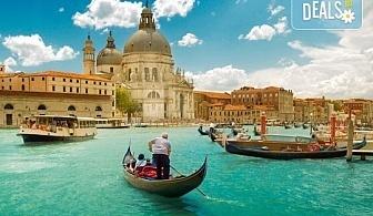 Екскурзия до Венеция, Италия, в период по избор! 2 нощувки със закуски в хотел 3* в Лидо ди Йезоло и транспорт!