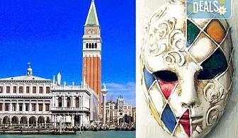 Екскурзия до Венеция за Карнавала през февруари! 2 нощувки и закуски, транспорт и възможност за тур до Верона и Падуа!