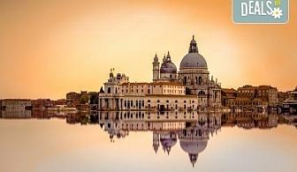 Екскурзия до Венеция и Милано, Италия! Дата по избор до ноември, 3 нощувки със закуски, транспорт и туристическа програма във Венеция и Милано