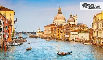 Екскурзия до Венеция! 4 нощувки със закуски + самолетен транспорт и екскурзовод, от Вени Травел