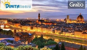 Екскурзия до Венеция, Пиза, Флоренция, Рим, Неапол и Помпей! 7 нощувки с 6 закуски, плюс транспорт