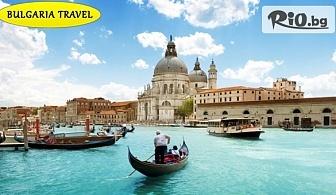 Екскурзия до Венеция и Верона! 3 нощувки със закуски + автобусен транспорт и туристическа програма, от Bulgaria Travel