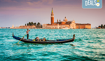 Екскурзия до Верона, Венеция и възможност за шопинг в Милано! 3 нощувки със закуски, транспорт, водач и панорамна обиколка в Загреб