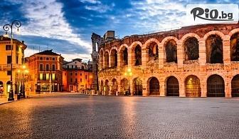 Екскурзия до Верона и Загреб с възможност за посещение на Венеция и Милано! 3 нощувки със закуски + автобусен транспорт, от Danna Holidays