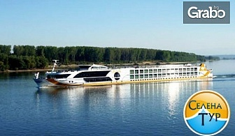 Екскурзия до Видин, Белоградчик и Чипровци с 1 нощувка със закуска и транспорт