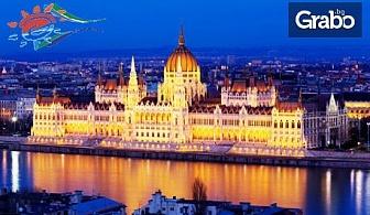 Екскурзия до Виена и Будапеща в края на Май! 3 нощувки със закуски и транспорт