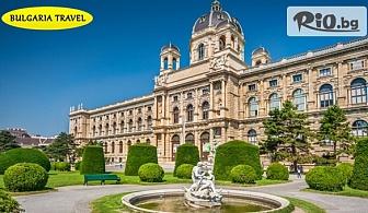 Екскурзия до Виена и Будапеща! 2 нощувки със закуски в хотел 3* + автобусен транспорт, туристическа програма и водач, от Bulgaria Travel