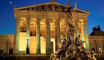 За 06.09 екскурзия до Виена и Будапеща! Транспорт, 2 нощувки със закуски + богата туристическа програма от България Травъл