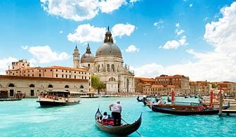 Екскурзия до Виена, Будапеща, Венеция, Загреб! Транспорт, 4 нощувки със закуски + богата туристическа програма от България Травъл
