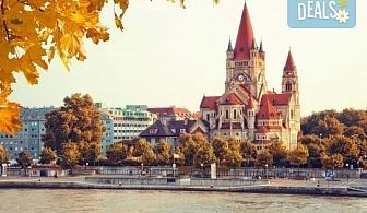 Екскурзия до Виена и Будапеща със Запрянов Травел! 3 нощувки със закуски, транспорт и екскурзоводско обслужване