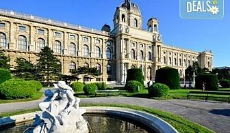 Екскурзия до Виена с полет до Братислава, на дата по избор, със Z Tour! 3 нощувки със закуски в хотел 3*, самолетен билет, летищни такси и трансфери Братислава- Виена!