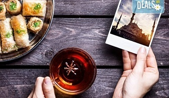 Екскурзия всеки четвъртък до Истанбул на невероятна цена! 2 нощувки със закуски, транспорт и водач от Глобул Турс!