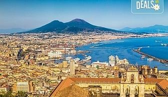 Екскурзия до Южна Италия - Алберобело и Неапол! 3 нощувки със закуски, транспорт, ферибот, възможност за тур до Везувий, Помпей, Амалфи, Соренто, Позитано, Бриндизи