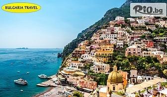 Eкскурзия до Южна Италия - Неапол, Алберобело, Матера, Везувий, Помпей, Амалфи, Соренто, Позитано, Бриндизи! 3 нощувки със закуски + автобусен транспорт, от Bulgaria Travel
