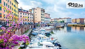 Екскурзия до Загреб, Болоня, Монтекатини, Пиза, Ливорно, Лука, Сиена и Флоренция с включени 4 нощувки със закуски + автобусен транспорт, от ABV Travels