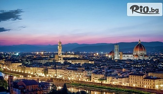 Екскурзия до Загреб, Болоня, Монтекатини, Пиза, Ливорно, Лука, Сиена и Флоренция! 4 нощувки със закуски + автобусен транспорт, от ABV Travels