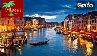 Екскурзия до Загреб, Любляна, Милано и Венеция в края на Април! 2 нощувки със закуски и транспорт