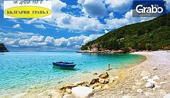 Екскурзия до Загреб и Плитвичките езера! 2 нощувки със закуски, плюс транспорт и възможност за остров Крък