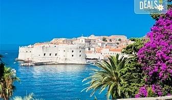 Екскурзия до Загреб, Сплит, Дубровник и Плитвичките езера! 5 нощувки с 5 закуски и 2 вечери в хотели 2/3*, транспорт и програма