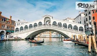 Екскурзия до Загреб и Венеция с възможност за посещение на Верона и Милано! 3 нощувки със закуски + транспорт, от Мивеки Травел