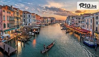 Екскурзия до Загреб, Венеция, Верона, Падуа и Милано! 3 нощувки със закуски в хотел 3* + автобусен транспорт, водач и туристическа програма, от Мивеки Травел