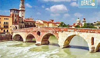 Екскурзия до Загреб, Венеция, Виена и Будапеща, през септември и октомври, с Караджъ Турс! 4 нощувки и закуски, транспорт