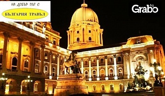 Екскурзия до Загреб, Венеция, Залцбург, Виена и Будапеща! 4 нощувки със закуски и транспорт