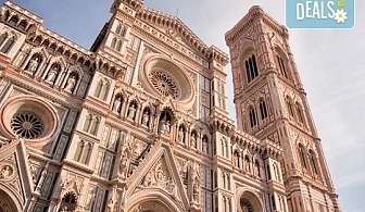 Екскурзия до Загреб, Верона, Ница и Флоренция! 5 нощувки със закуски, транспорт и екскурзовод!