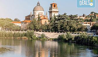 Екскурзия до Загреб и Верона, с възможност за посещение на Венеция и шопинг в Милано - 3 нощувки със закуски, транспорт и водач!