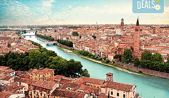 Екскурзия до Загреб, Верона, Венеция с АБВ Травелс! 3 нощувки със закуски в Загреб, Венеция и Верона, транспорт и възможност за посещение на Милано!