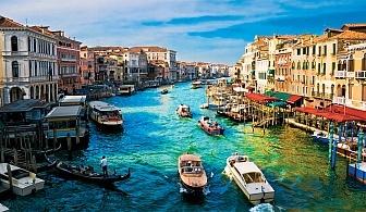 Екскурзия до Загреб, Верона и Венеция с дати по избор! Транспорт + 3 нощувки със закуски и възможност за шопинг в Милано!