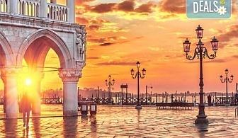 Екскурзия до Загреб, Верона, Венеция: 5 дни, 3 нощувки със закуски, транспорт и екскурзовод от Комфорт Травел!