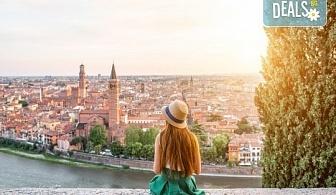 Екскурзия до Загреб, Верона, Венеция, с Комфорт Травел! 3 нощувки със закуски в хотели 3*, транспорт и обиколки в Загреб, Верона, Венеция!