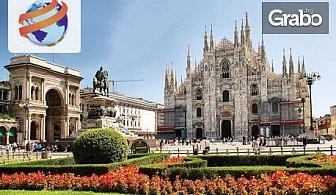 Екскурзия до Загреб, Верона и Венеция! 3 нощувки със закуски, транспорт и възможност за Милано