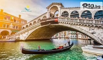 Екскурзия до Загреб, Верона и Венеция! 3 нощувки със закуски, автобусен транспорт и екскурзовод + възможност за посещение на Милано, от Еко Тур Къмпани