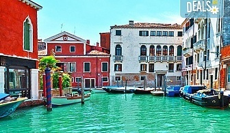 Екскурзия до Загреб, Верона и Венеция! 3 нощувки със закуски в хотел 3*, транспорт, възможност за посещение на Милано и Лаго ди Гарда