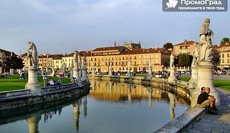 Екскурзия до Загреб, Верона, Венеция и шопинг в Милано (5 дни/3 нощувки) с Далла Турс за 200 лв.